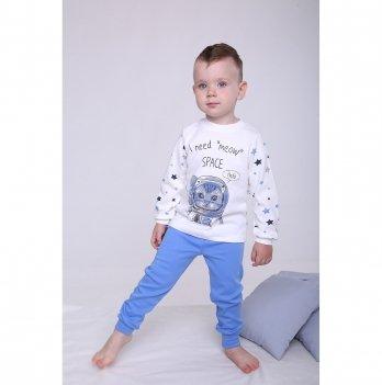 Пижама детская для мальчиков Модный карапуз Голубой 03-01019