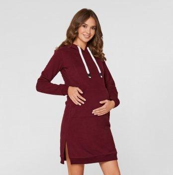 Платье для беременных и кормящих мам Lullababe Antalya Бордовый