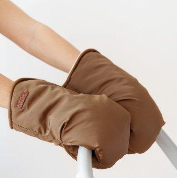 Муфта для рук на коляску Magbaby Коричневый