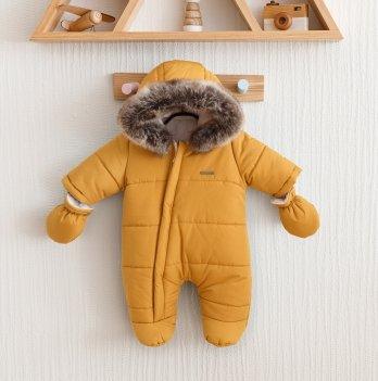 Зимний комбинезон детский Magbaby Аляска Желтый