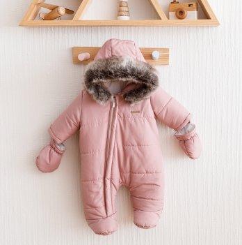 Зимний комбинезон детский Magbaby Аляска Пудровый