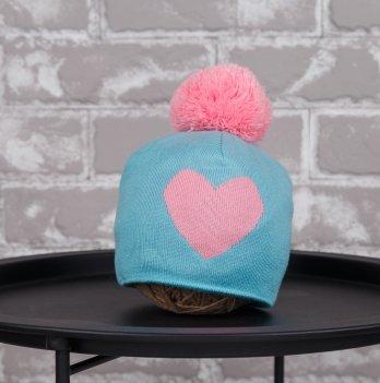 Шапка Heart Magbaby Бирюзовый Розовый 1-2 года