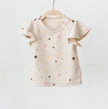 Детская футболка для девочки Magbaby Berry Бежевый 0-3 года