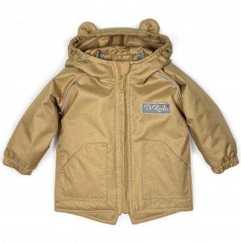 Куртка демисезонная детская ДоРечі 1-3 года Бежевый 1923