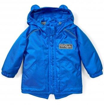 Демисезонная куртка на мальчика ДоРечi 1-3 года Голубой 1926
