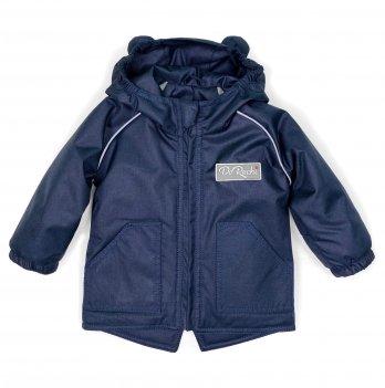 Демисезонная куртка на мальчика ДоРечі 1-3 года Синий 1922