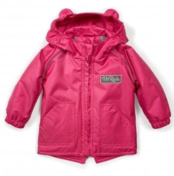 Демисезонная куртка на девочку ДоРечi 1-3 года Розовый 1925
