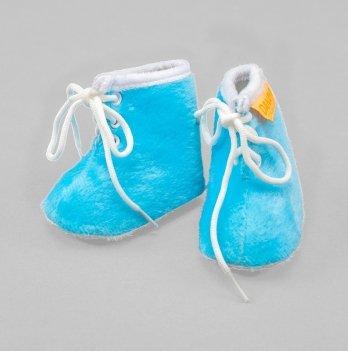 Домашняя обувь DANAYA голубая K09-B0014