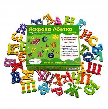 Набор магнитный Kidsori, Яркая Азбука, 33 буквы, русский