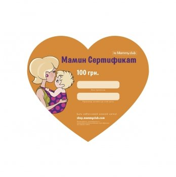 Мамин Сертификат 100 грн