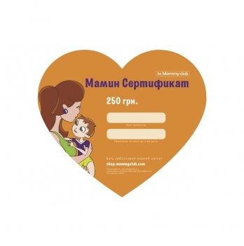 Мамин Сертификат 250 грн