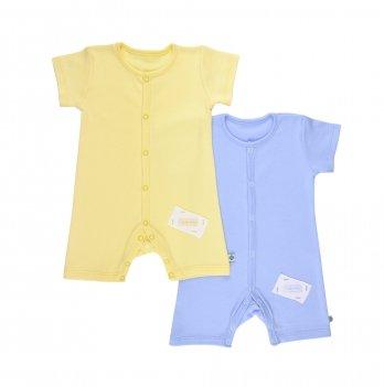 Набор песочников для новорожденных, Lucky tots, голубой + желтый