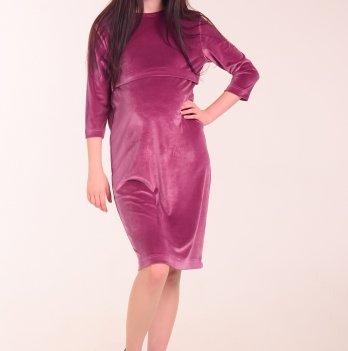 Платье для беременных и кормящих мам White Tereza, розовое