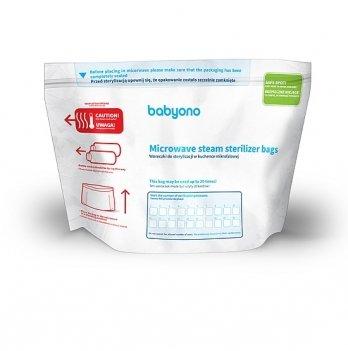 Пакеты для стерилизации в микроволновой печи BabyOno 5 шт, 1038