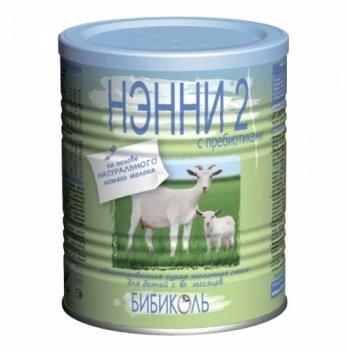 Заменитель грудного молока Бибиколь