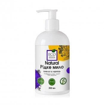 Натуральное жидкое мыло EcoKrasa Шалфей и чебрец 350 мл