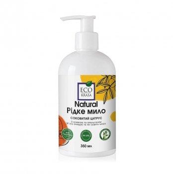 Натуральное жидкое мыло  EcoKrasa Сочный цитрус 350 мл