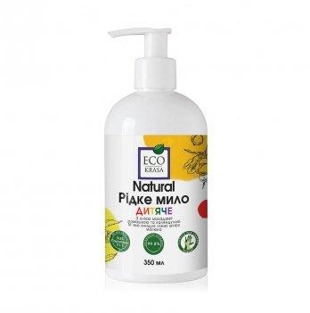 Натуральное жидкое мыло EcoKrasa Детское 350 мл