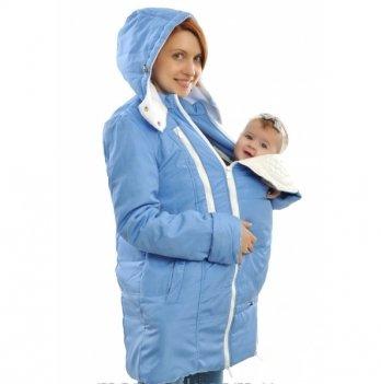 Зимняя куртка 3 в 1, Мamasik, голубая