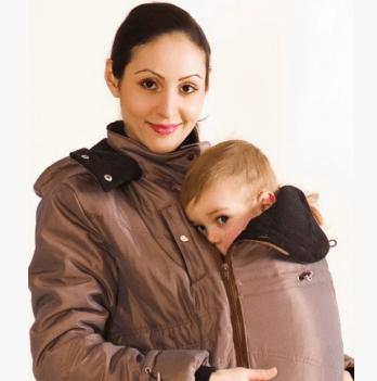 Зимняя куртка 3 в 1, Mamasik, коричневая с сиреневым оттенком