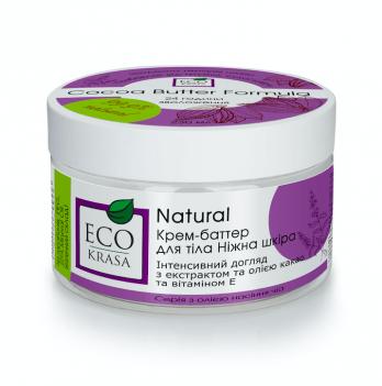 Крем-баттер для тела EcoKrasa Интенсивный уход с экстрактом и маслом какао Серия чиа