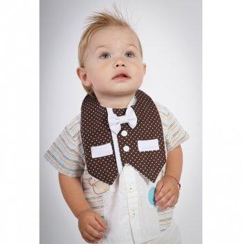 Слюнявчик для мальчика MagBaby Фрак коричнево-белый