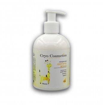 Детское жидкое мыло Cryo Cosmetics, с экстрактами ванили, алоэ вера и кокоса, 250 мл