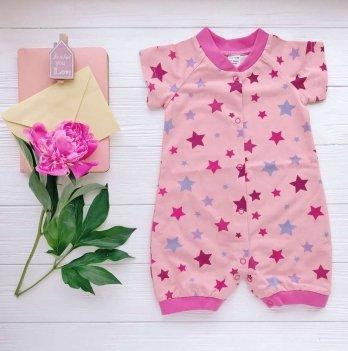 Песочник Звезды, Ripka, розовый