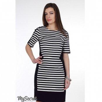 Платье нарядное для беременных MySecret Miriam DR-16.081 индиго