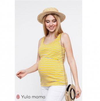 Майка для беременных и кормящих MySecret Miley Желтый NR-20.062