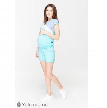 Костюм для беременных и кормящих MySecret Ibiza Аквамариновый ST-20.011
