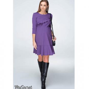Платье с воланами для беременных и кормящих мам MySecret, виноградное