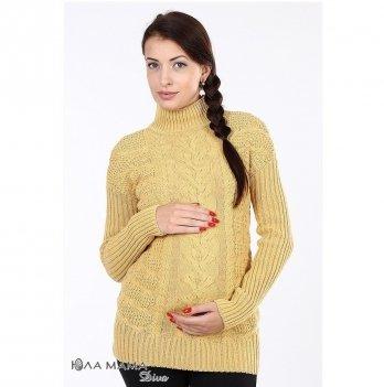Свитер для беременных MySecret Amber Медовый N14-10.12.2