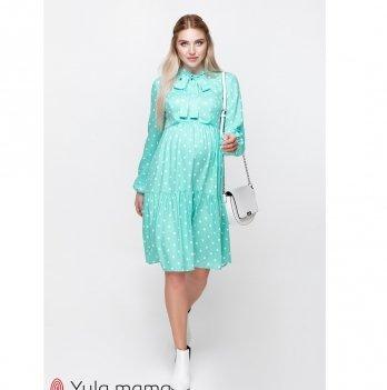 Платье для беременных и кормящих MySecret Teyana Аквамариновый DR-10.041