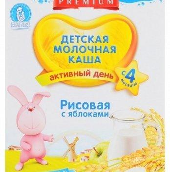 Каша рисовая Kolinska Bebi PREMIUM, молочная, с яблоками 250 г