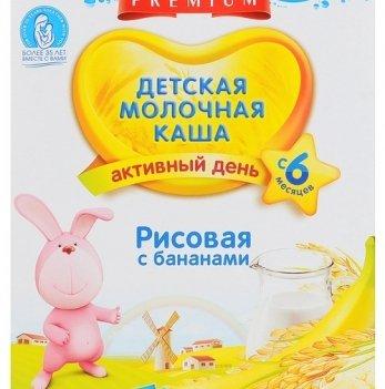 Каша рисовая Kolinska Bebi PREMIUM, молочная, с бананом 250 г