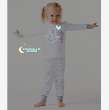 Пижама Smil Сказочные Сны для девочек Белый 12-18 мес