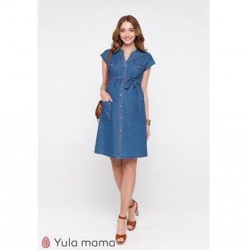 Платье для беременных и кормящих MySecret Ivy Джинсово-синий DR-20.023