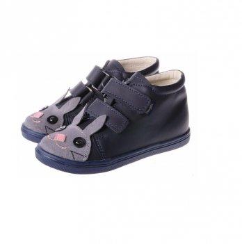 Ботинки Зайка кожаные демисезонные Mrugala синие