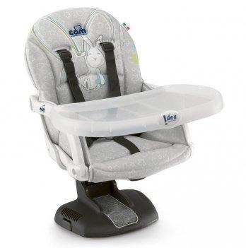 Переносной стульчик для кормления Cam I-dea, серый
