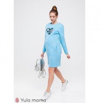 Платье для беременных и кормящих MySecret Milano Голубой DR-49.181