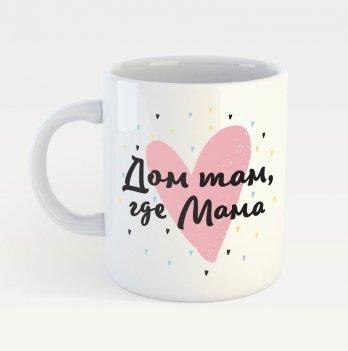 Чашка с принтом Memiks Дом там, где мама