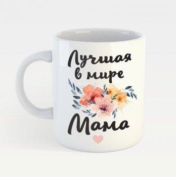 Чашка с принтом Memiks Лучшая в мире Мама
