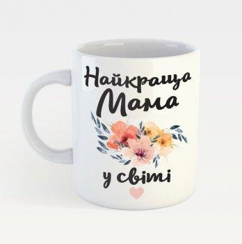 Чашка с принтом Memiks Найкраща мама в світі