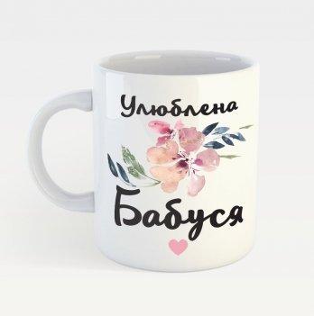 Чашка с принтом Memiks Улюблена бабуся