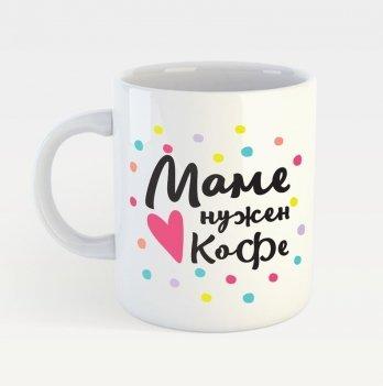 Чашка с принтом Memiks Маме нужен кофе