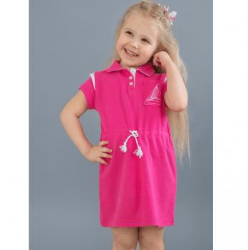 Платье для девочки Модный карапуз, с канатиком, малиновое