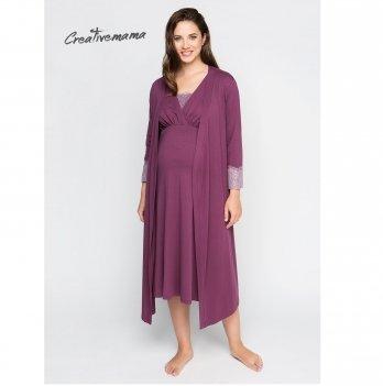 Комплект для беременных и кормящих Creative Mama халат+ ночная рубашка Acai