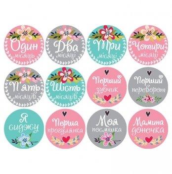 Набор наклеек для фото Memiks Цветочный 0-6 месяцев укр.