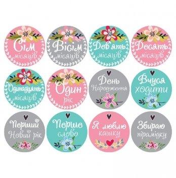 Набор наклеек  для фото Memiks Цветочный 7-12 месяцев укр.